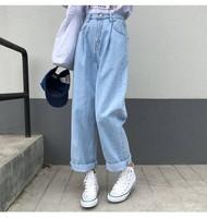Single blue pants