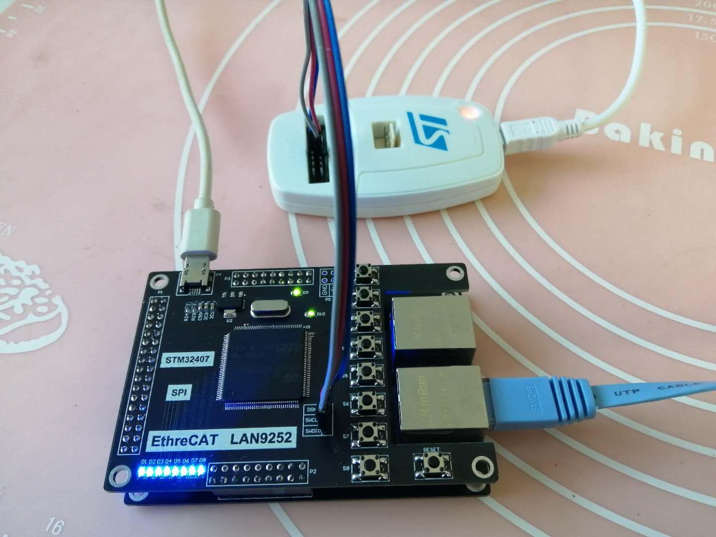 LAN9252 carte de développement esclave EtherCAT STM32F407ZGT6 Communication SPI/FSMC - 2
