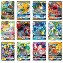 300pcs Pokemon cards Vmax Tag Team GX EX MEGA Cards Pokemones English Pikachu Cards Toys For Kids Gift High Quality No Repeat