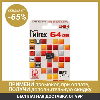 Mirex microSD Card 64GB SDXC UHS-I Class 10 4245644