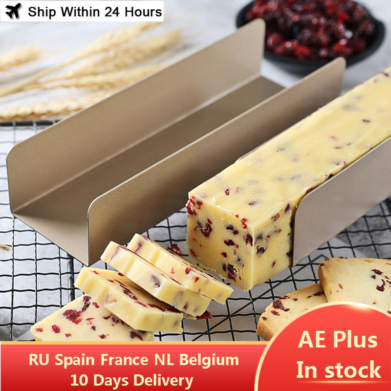 Non-stick Cake Mold Biscuit Cake Bread Mold Cookies Mold Baguette Toast Carbon Steel Cranberry U-shaped Cookie Stencil Tools