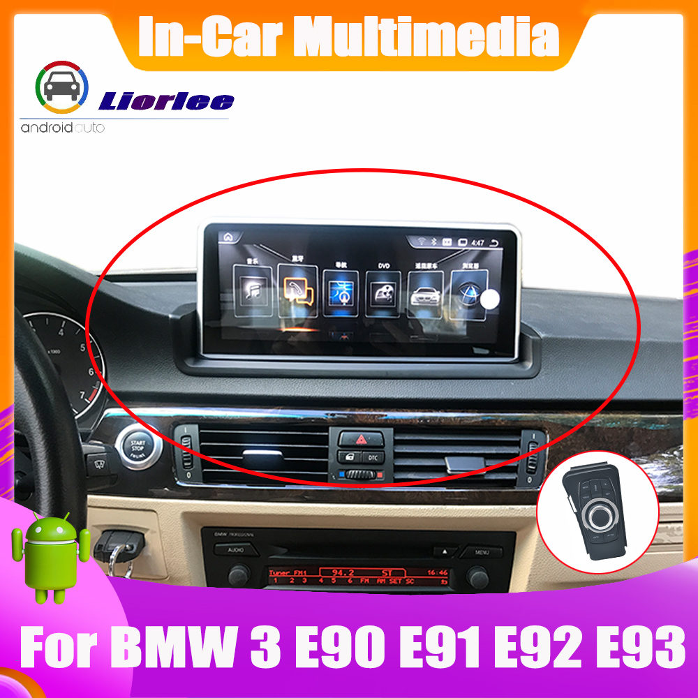 6-Core Android System Update Car GPS For <font><b>BMW</b></font> 3 Series <font><b>E90</b></font> E91 E92 E93 2005~2012 Autoradio Navigation Car Multimedia image
