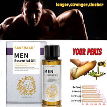 Pénis épaississement croissance homme grosse bite agrandissement liquide coq érection améliorer hommes soins de santé agrandir Massage agrandissement huiles