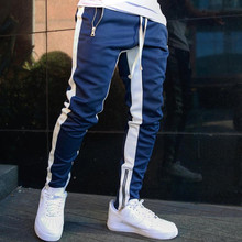 Mens Joggers Casual Pants Fitness Men Sportswear Tracksuit Bottoms Skinny Sweatpants Trousers Black Gyms Jogger Track Pants cheap Harem Pants Drawstring Flat Full Length Polyester Side Stripe fashion pants men Midweight Broadcloth Spring Summer Autumn Winter