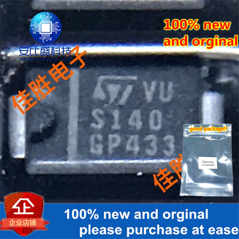 50pcs 100% New And Orginal STPS140A 1A40V DO214AC Silk-screen S140 POWER SCHOTTKY RECTIFIER In Stock