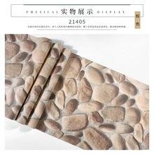 10 м водостойкие каменные гальки винтажные обои для спальни