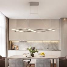 Матовый черный или серый минималистичный современный светодиодный подвесной светильник для гостиной, столовой, кухни, комнаты, подвесной светильник