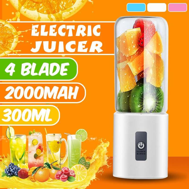 Портативная электрическая соковыжималка для фруктов, 4 лезвия, 300 мл