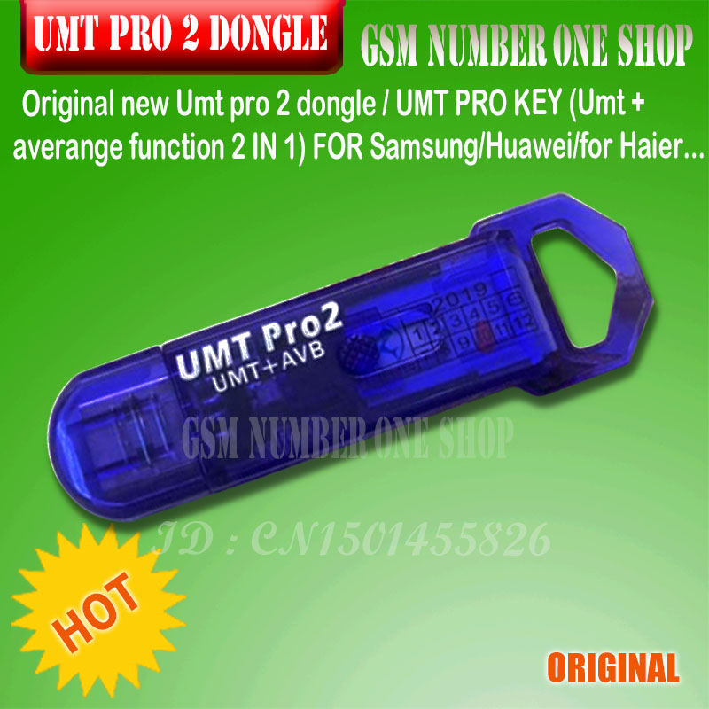 2020 Original New Umt Pro 2 Dongle / UMT PRO 2 KEY ( Umt + Averange Function 2 IN 1 ) FOR Samsung / Huawei / Haier / ZTE...