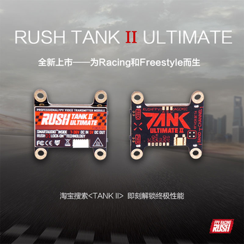 RUSH TANK II V2 5.8G 48CH Raceband PIT/25-800mW Switchable 2-8S VTX for RC FPV Racing Freestyle Nazgul5 Tyro129