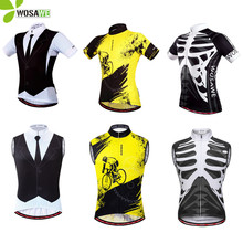 WOSAWE Summer Unisex Cycling Shorts Tight Breathable Anti-Sweat Bicycle Bottom Wearing Downhill Road Bike MTB Cycle Men