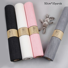 50cm*10yards/roll  Flower Packaging Gauze South Korea Imported Messy Wool Yarn New Bouquet Floral Bag Material