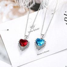 Ожерелья Чокеры neoglory с голубым кристаллом в форме сердца