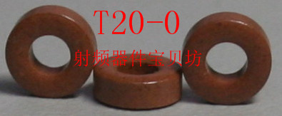 American RF Iron Powder Magnetic Core: T20-0