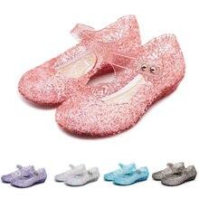 Летние сандалии с кристаллами для маленьких девочек; босоножки принцессы на танкетке; прозрачная обувь для танцевальной вечеринки; Новая м...