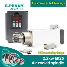 新製品! 220 ボルト 2.2kw ER25 空冷スピンドル 4 ピースベアリングセラミックボールベアリング高品質 0.01 ミリメートル & 2.2kw VFD /インバータ