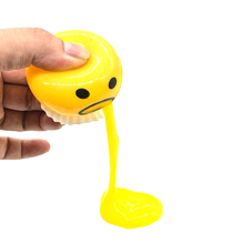 New PVC Squishy Vomitive Egg Yolk Toy Anti Stress Reliever Fun Gift Yellow Lazy Egg Joke Ball Egg Squeeze Funny Cute Kids Toys banana style pp rubber stress reliever keychain yellow