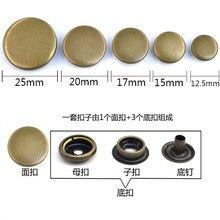 30 jogos/lote de alta qualidade metal latão imprensa parafusos botão costura snap prendedores costura couro artesanato roupas sacos 201/203