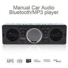 AOVEISE AV252B 12V Car Dual Horn MP3 Audio Player Vehicle Stereo Audio Support FM /MINI USB / AUX(China)