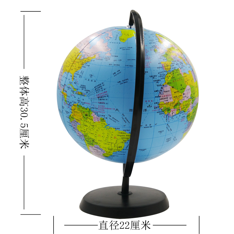 Swivel Inflatable Globe 22cm Map Ball Geography Learning Educational World Earth Ocean Beach Ball Kids Educational Supplies