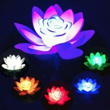 Искусственный свет светодиодный красочный Лотос фонарики-пожелания измененный плавающий цветок лампы водный фонарь праздничное декоративное освещение