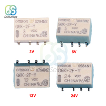 цена на 5Pcs/lot DC 3V 5V 12V 24V SMD G6K-2F-Y Signal Relay 8PIN for Omron Relay