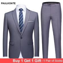 PAULKONTE Men's Wedding Suits High Quality Business Casual Fashion Dresses Hosting Banquet Groomsmen's Classic Men's Suit the banquet business