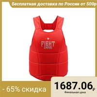 Safety Vest FIGHT EMPIRE, size XL, red