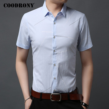 COODRONY Brand Cotton Shirt Men Fashion Striped Camisa Masculina Spring Summer Short Sleeve Business Social Casual Shirts C6024S coodrony men shirt spring summer short sleeve business casual shirts slim fit fashion striped gentleman camisa masculina c6021s
