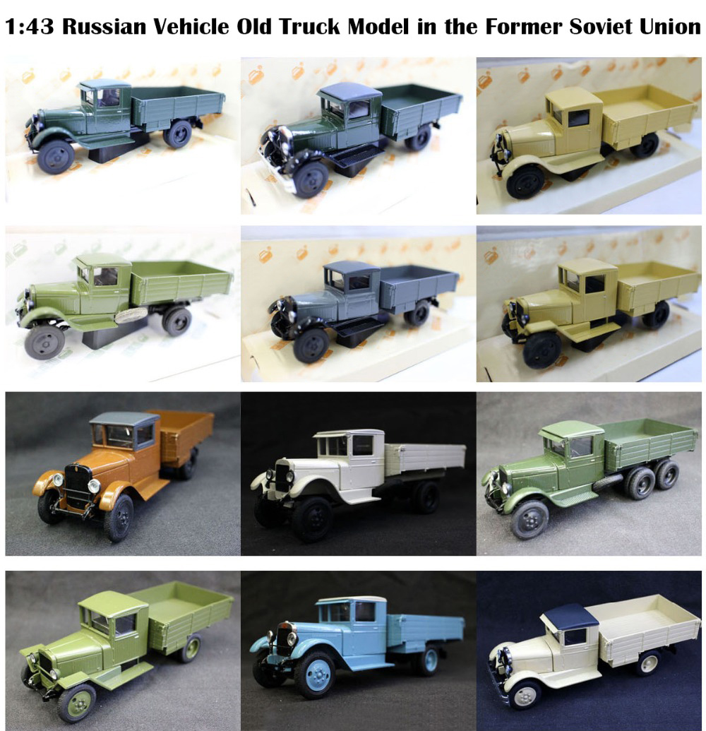 Out Of Print  Special Offer  1:43  Former Soviet Union  Russia  Retro Truck Model  Alloy Collection Model