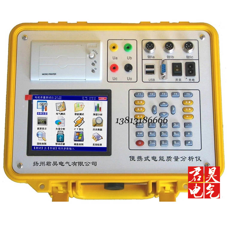 Three Phase Power Meter Quality Analyzer Power Harmonic Tester On-line Detection And Monitoring Of On-site Validation Of Power M