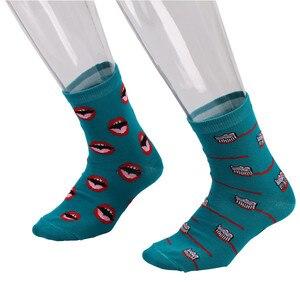 Женские носки с принтом зубов и зубных щеток, сохраняют тепло, хлопковые носки для скейтборда, удобные носки с забавным полом, носки 2020 # W