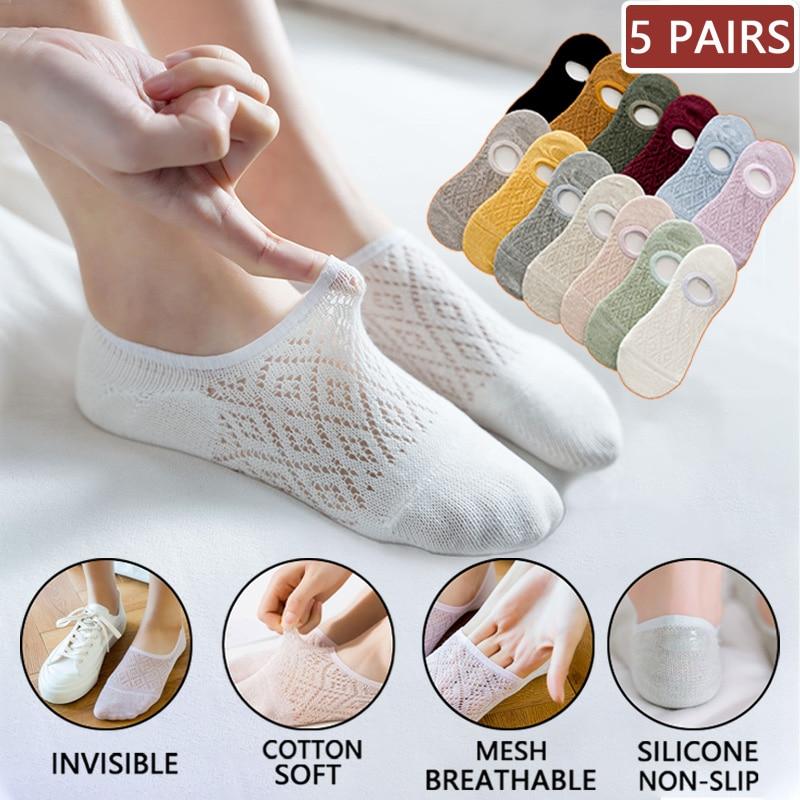 5 пар/компл. женские силиконовые Нескользящие невидимые летние носки однотонные Цвет укороченные сетчатые носки-башмачки женский Хлопковы...