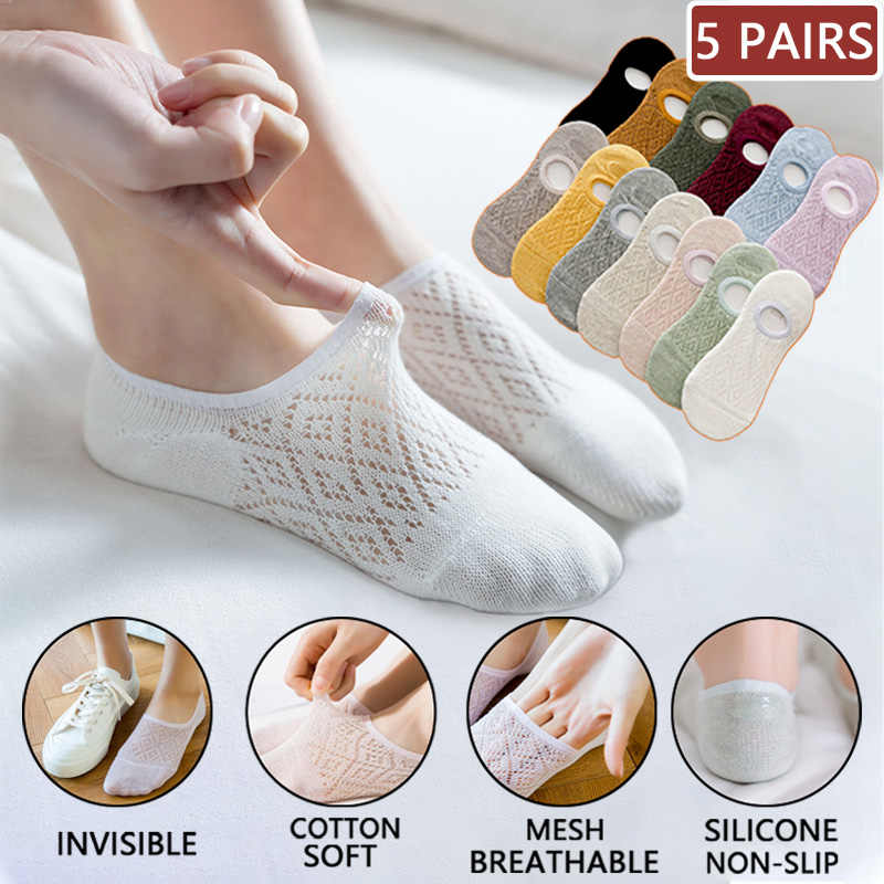 5 Pairs Women/'s Silicone Heel Anti-slip Lace Boat Socks Invisible Spring Socks