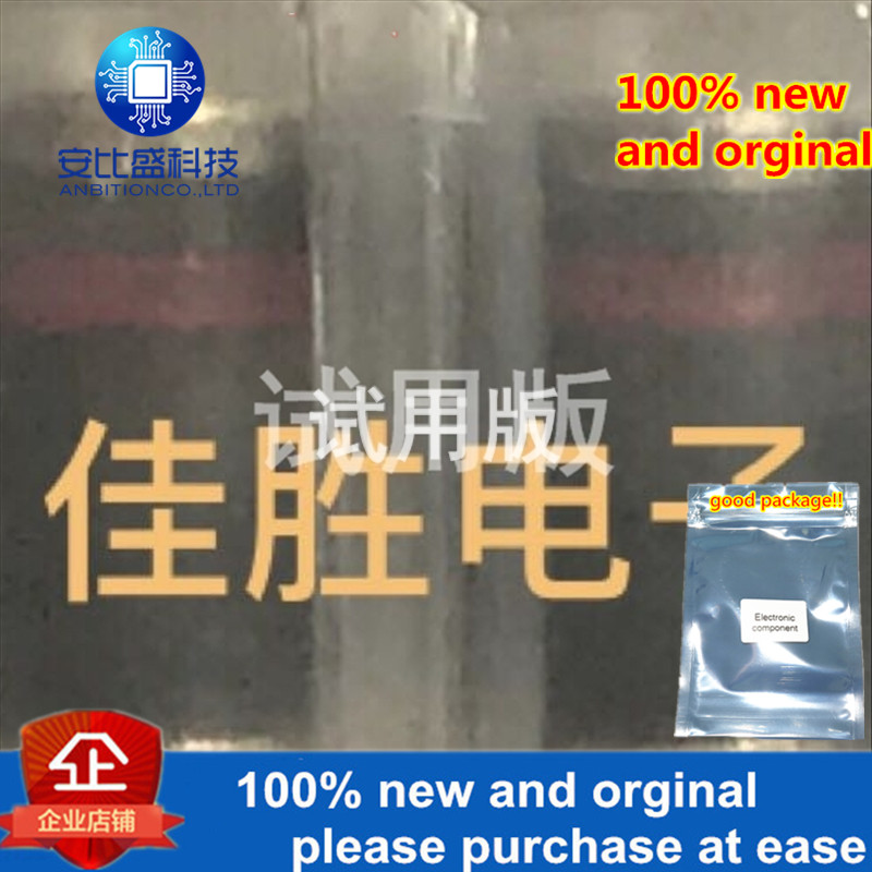 10-20pcs 100% New And Orginal GLL4759 1W62V Glass Passive Zener Diode DO213AB Silkscreen Red Ring