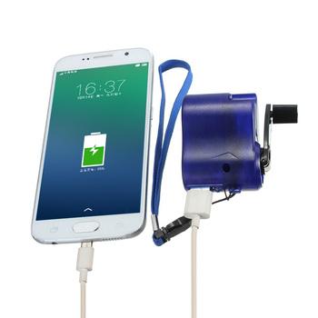 Zewnętrzna podróż awaryjna ładowarka USB ręczna prądnica do telefonów komórkowych akcesoria do telefonu komórkowego ładowarki do telefonów komórkowych tanie i dobre opinie Skatolly Other inny CN (pochodzenie) Podróży Ręcznie dynamo NONE FA42847 DC5 5V 300mA-600mA 5 8*4 6*3 1cm 2 3*1 8*1 2 inch