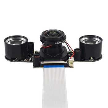 Infrared Night 5Mp Raspberry Pi Camera Module with 175 Degree Wide Angle Fisheyes Lens for Raspberry Pi 4 /3 B+/3 B
