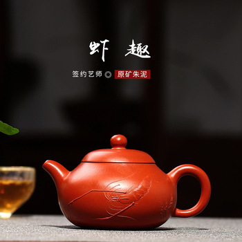 authentic red clay sketch pear shaped pot clay painted shrimp fun all hand-made teapot and tea set one for delivery