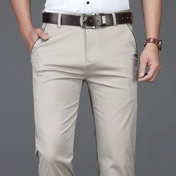 Mens Lightweight Loose Pants