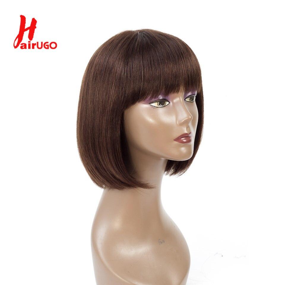 Brazilian Straight Short Bob Human Hair Wigs Non-Remy Bob Wig HairUGo Human Hair Wigs No Smell 10 Inches Wig For Black Women