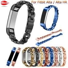 Ремешок из нержавеющей стали для наручных часов fitbit alta