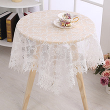 Proud Rose White Table Cover Lace Embroidered Table Cloth Covers Towel Tea TV Ark Table Cloth Refrigerator Dust Cover proud rose luxury lace table runner romantic table flag embroidery cover towel tea table cloth tv cabinet towel