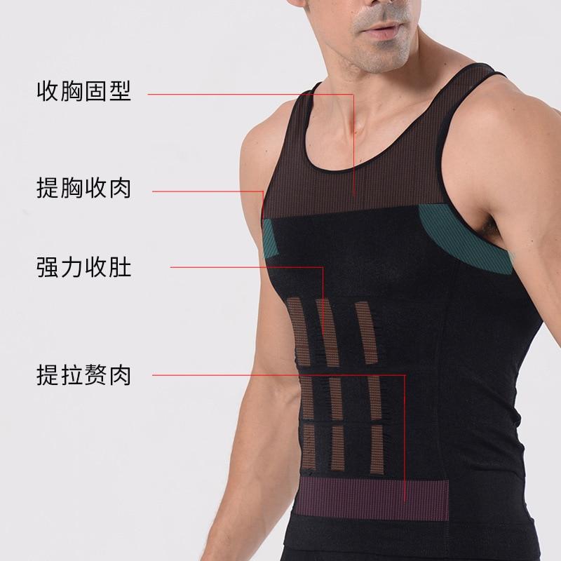 Chest Shaper Men's Gynecomastia Vest Slimming Boobs Tops Control Underwear Belly Compression Undershirts Waist Control Corset