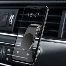 Criativo magnético carro tomada de ar magnético titular do telefone móvel poderoso ímã tomada de ar suporte do carro