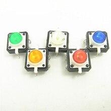 10 шт. переключатель с подсветкой 12x12x7,3 мм светодиодный кнопочный переключатель мгновенный светодиодный зеленый красный оранжевый синий белый и Прямая поставка