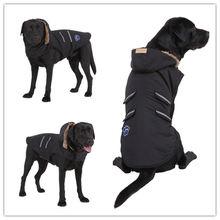 Товары для домашних животных одежда зимняя больших собак светоотражающая