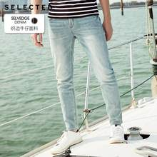 SELECTED Men's Cotton-rich Selvaged Tight-leg Jeans S|419132519(China)