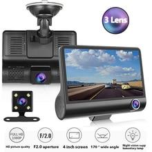 Câmera dvr para carro, 3 câmeras, full hd 1080p, lente dupla, 4.0 polegadas, tela lcd, 170 graus visão traseira