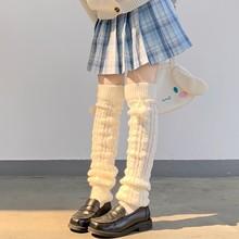 White Kawaii Leg Warmer for Women Winter Long Loose Boots Stockings Cute Boll Girl Uniform Cosplay Accessories Knitted Stock 414 cheap kprusoian striped COTTON CN(Origin) 63cm Leg Warmers T414