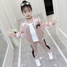 Fall Outfits Fashionable 2020 Satin Kids Tracksuit Children Clothing Set Zipper Tops Clothes for Girls Toddler Christmas Outfits